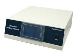 4200W High Intelligent Automatic Tracking Frequency Ultrasonic Generator