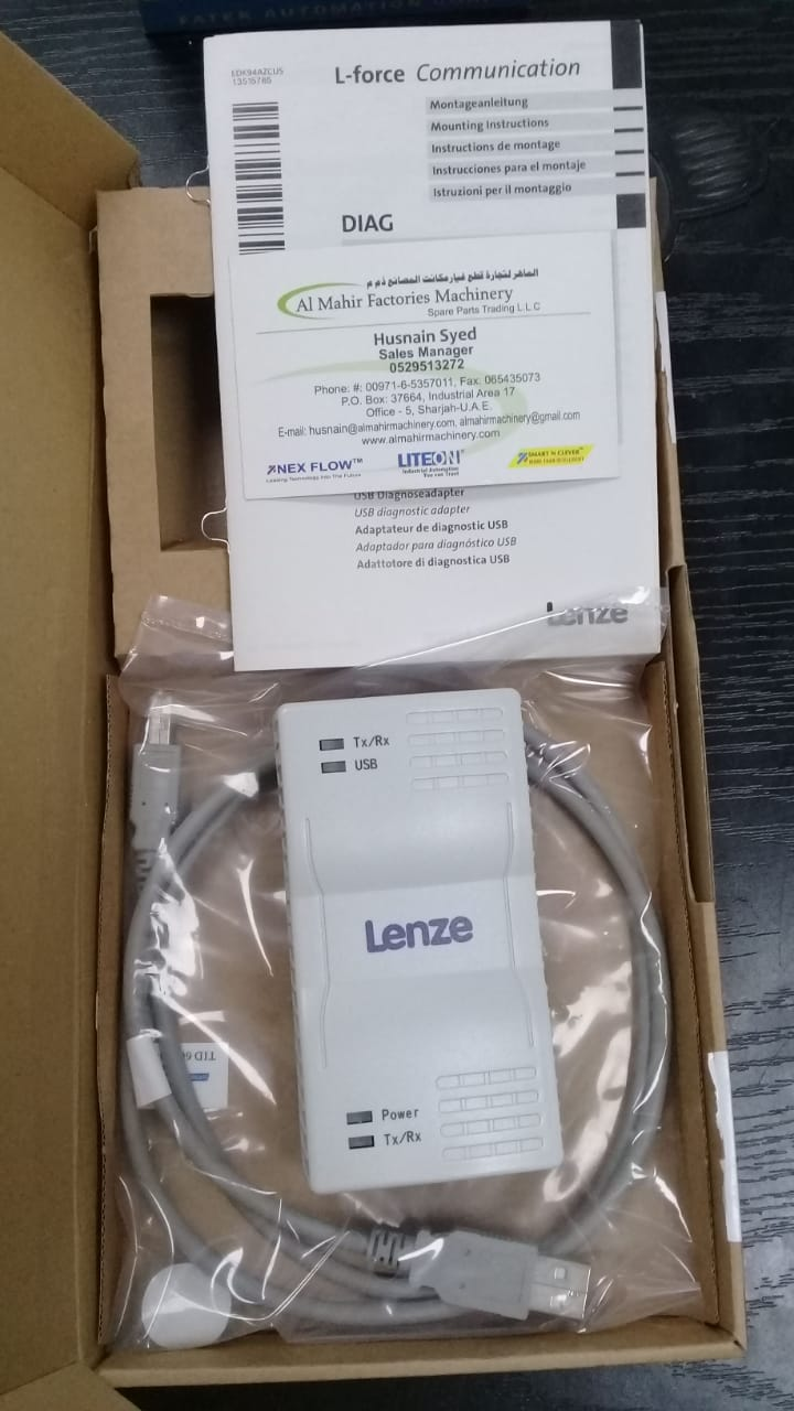 Lenze USB Diagnostic Adapter E94AZCUS for Servo Drives 9400